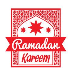 ramadan kareem mosque door vector image vector image