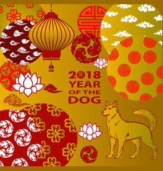 2018 paper cutting year of dog design vector image