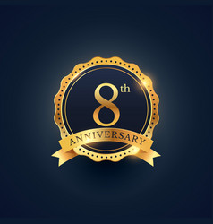 8th anniversary celebration badge label in golden vector image