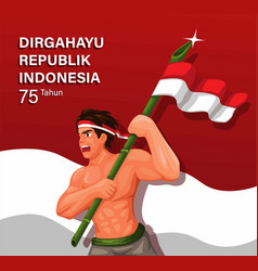 Indonesia independence day 75th celebration vector