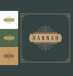 Luxury logo template vintage flourishes vector