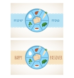 Matza bread for passover celebration greeting vector image