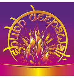 Shubh Deepawali vector image