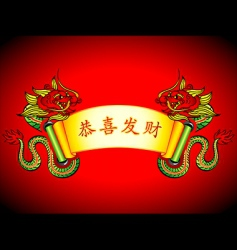 chinese new year banner vector image vector image