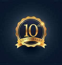 10th anniversary celebration badge label vector