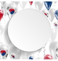Flag Republic of Korea vector image