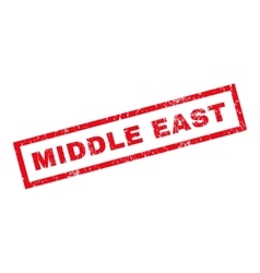 Middle East Rubber Stamp vector