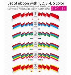 ribbon multicolor2 vector image