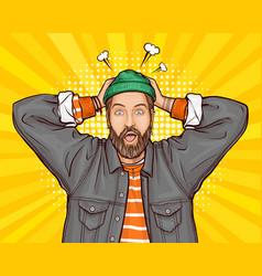 Surprised shocked or perplexed modern hipster man vector