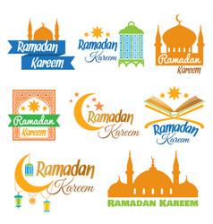 set of ramadan icons vector image vector image