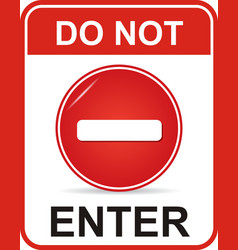Do not Enter 8 vector image
