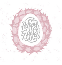 happy easter - modern celebration poster vector image