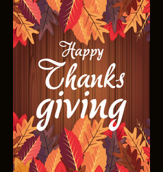 happy thanksgiving celebrate vector image