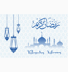 ramadan blue poster vector image