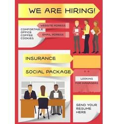 hiring job interviewed people on business vector image