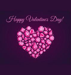 jewelry love heart greeting card jewels diamonds vector image