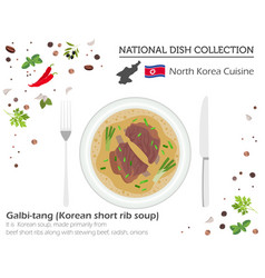 north korean cuisine asian national dish vector image