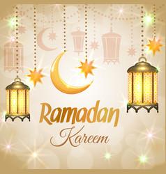 Ramadan kareem lantern lamp vector