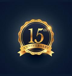 15th anniversary celebration badge label vector