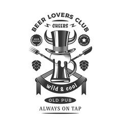 beer lovers club emblem vector image