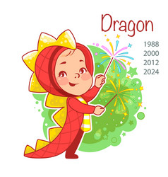 chinese year symbol dragon vector image
