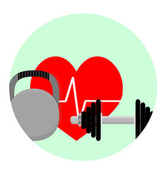 health sport app icon vector image