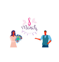 man gives bouquet flowers to woman happy women vector image