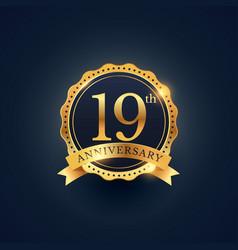 19th anniversary celebration badge label vector