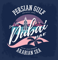 hotel burj al arab as dubai or uae sign vector image