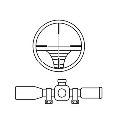 icon of scope vector image