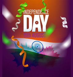 India independence day greeting card with flag vector