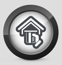 pos concept icon vector image