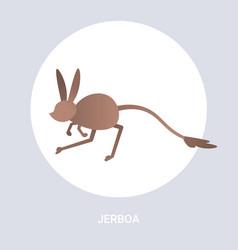 Jerboa icon cartoon endangered wild australian vector