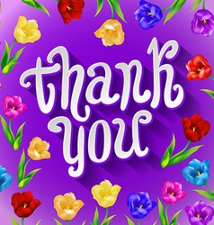 Blue watercolor THANK YOU words in simple and vector image