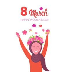 Arab woman in wreath of flowers raising hands vector