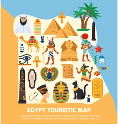 Egypt Touristic Map vector
