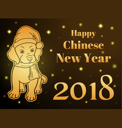 happy chinese new year greeting card or horizontal vector image