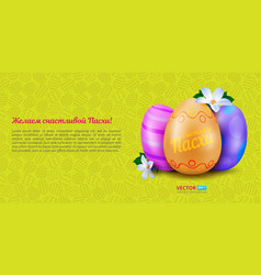 happy easter greeting card with three colorful vector image