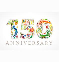 150 anniversary folk logo vector image