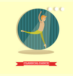 classical dance concept in vector image