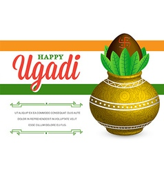 Happy Ugadi Celebration with Fictitious Lorem vector