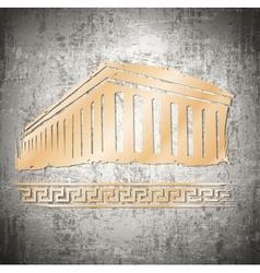 Vintage Greece vector image vector image