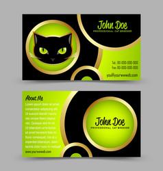 Cat head theme business card vector