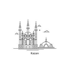 Kazan logo isolated on white background kazan s vector
