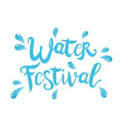 logo for water festival vector image
