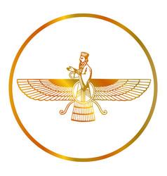 Prophet zarathustra zoroastrianism farvahar vector