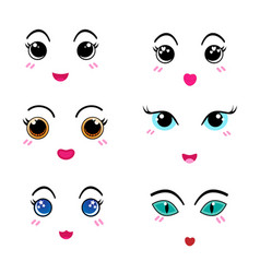 set of cute lovely emoticon vector image