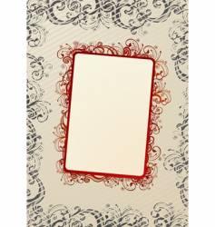 beige wallpaper vector image