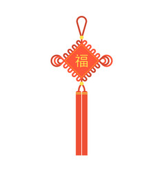 chinese knot with tassel and chinese character vector image