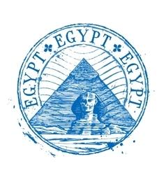 Egypt logo design template Shabby stamp or vector image